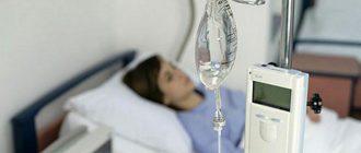Гипо и гипергликемическая кома неотложная помощь диагностика  0 73 просмотров Кома у диабетиков