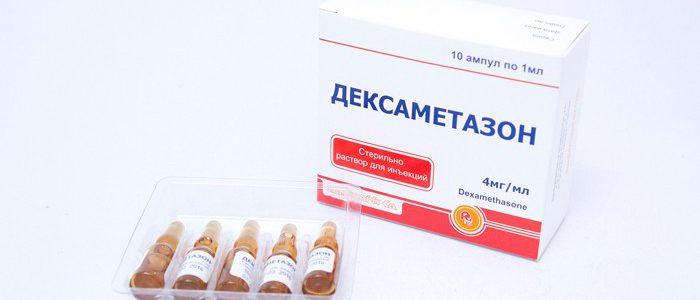 Медицинский препарат дексаметазон