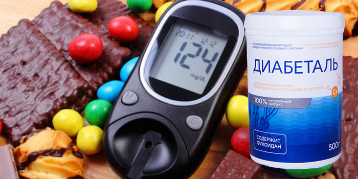 Сколько стоит диабеталь от диабета