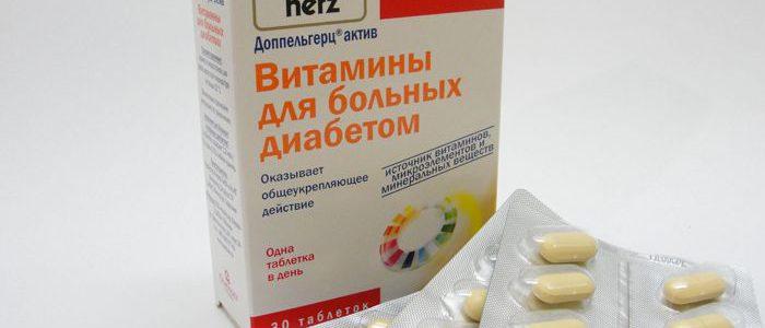 Доппельгерц для больных сахарным диабетом