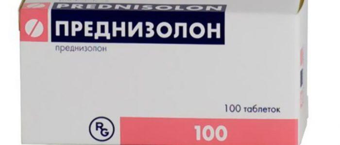 Преднизолон эуфиллин анальгин