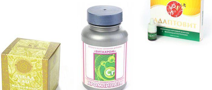 Сибирское здоровье препараты от псориаза - Псориаз