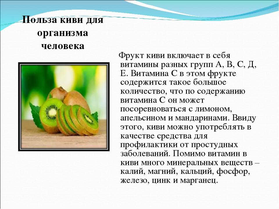 Клубника польза и вред для здоровья Какие витамины